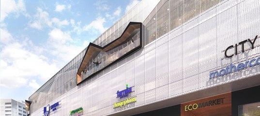 Торговый комплекс «Пятая Авеню» в районе Щукино реконструируют :: Город :: Статьи