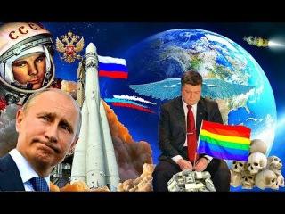 Как Вальцман хотел обогнать Россию в космосе. Политическая сатира-фарс. Сборник прикольных пародий.