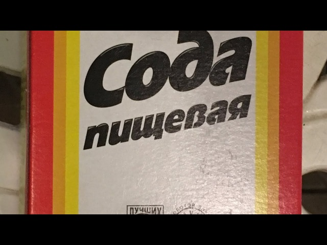 Сода -ТОЛЬКО ТАК Не навреди ! И. П. Неумывакин. Как правильно пить соду для здоровья