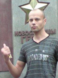 Руслан Сардаров, Куйбышев