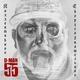 D-MAN 55 п.у. M-Town - Грозный (Чеченская Война)