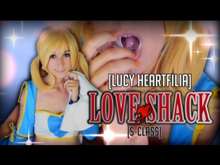 [manyvids] рitуkittу s-class [lucy heartfilia] love shack (fairy tail)