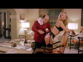 Edwige Fenech Nude, Barbara Bouchet (nn) - La moglie in vacanza... lamante in citt (IT 1980)