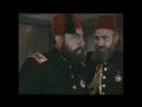 Герои Шипки (1954). Третий штурм Плевны