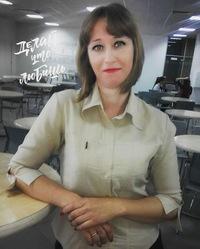 Валиуллина Анна (Марчук)