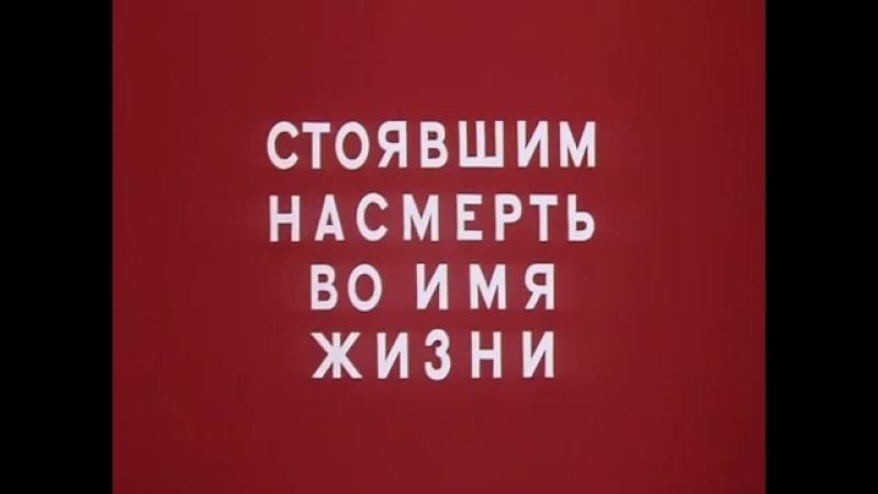 Бери шинель _ Аты - баты шли солдаты