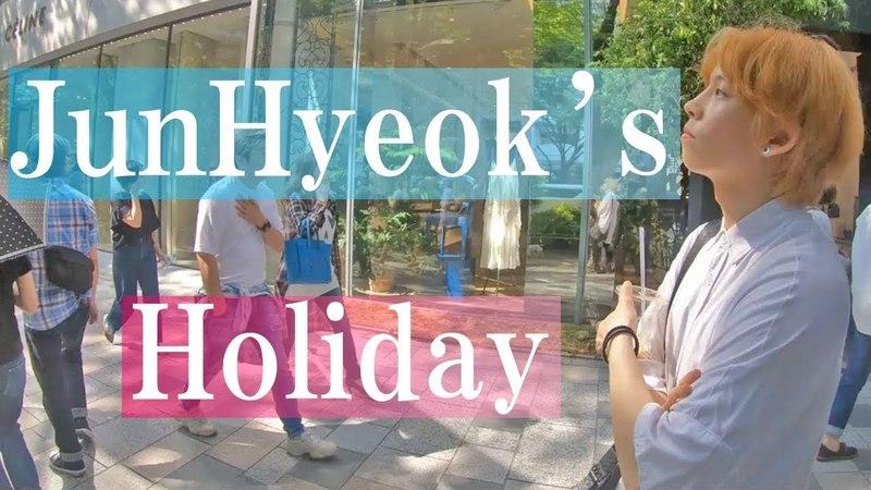 【JunHyeoks Holiday 1】「TOKYOグルメめぐり!」