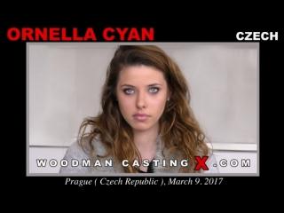 Ornella Cyan