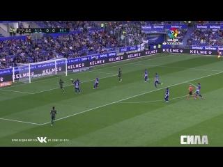 Алавес - Бетис. Обзор матча