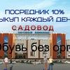 Виталий Сибиряков