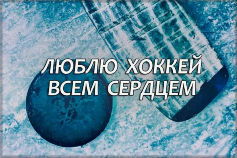 11 ноября Егор в майке 11 номера
