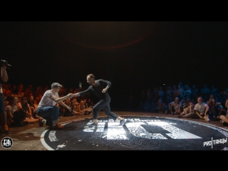 Dance Legend Battle | All styles 1/8 final  Виталий Клименко vs Алексей Шалбуров
