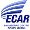 ECAR (Engineering Centre Airbus Russia)