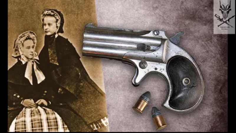 Карманный пистолет Дерринджер ч 1 Краткий исторический обзор