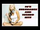 Deja Vu Néha Nap Eurodance