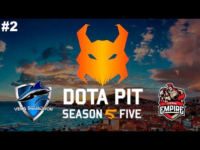 Vega vs Empire 2 DotaPit Season 5 Dota 2