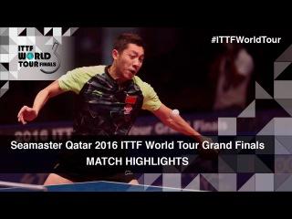 2016 World Tour Grand Finals Highlights: Xu Xin vs Yuto Muramatsu (1/4)