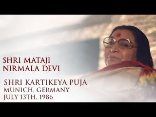 1986-0713 Kartikeya Puja Talk: Woman Is A Woman, Grosshartpenning, Germany, DP