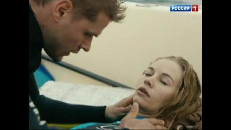 Саша добрый Саша злой Серия 9 2017 Детектив @ Русские сериалы