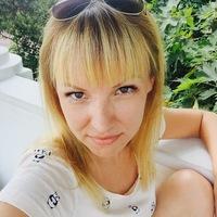 Татьяна Прохоренко