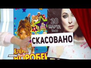 Снять Лолиту с поезда. Как и почему скандальная певица не доехала в Киев? Факты н ...