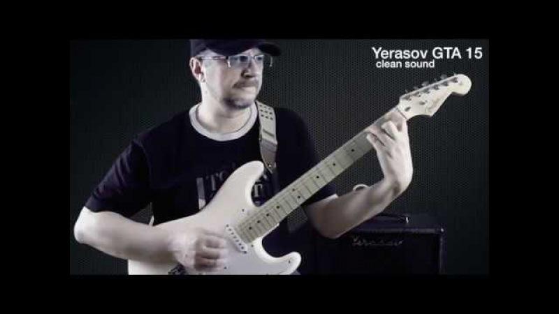 VFE The Screame Yerasov GTA 15 JB Gavrosh 10H GXM 112 Demo by Alex Gayduk