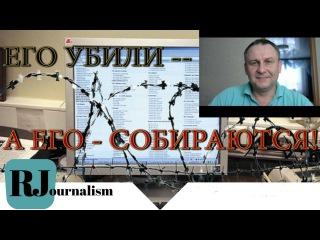 Что творится с российским YouTube и российскими блогерами? \ Привет Северная Корея?