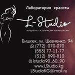 косметолог Бишкека,  омоложение, фотоомоложение, лазерное удаление волос, депиляция, чистка лица