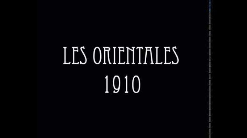 Прыжок Нижинского Балет Ориенталии 1910
