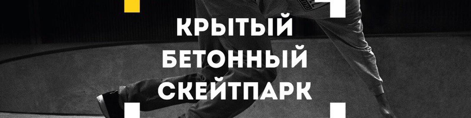 Клуб барбадос москва закрыт мастурбация в ночных клубах
