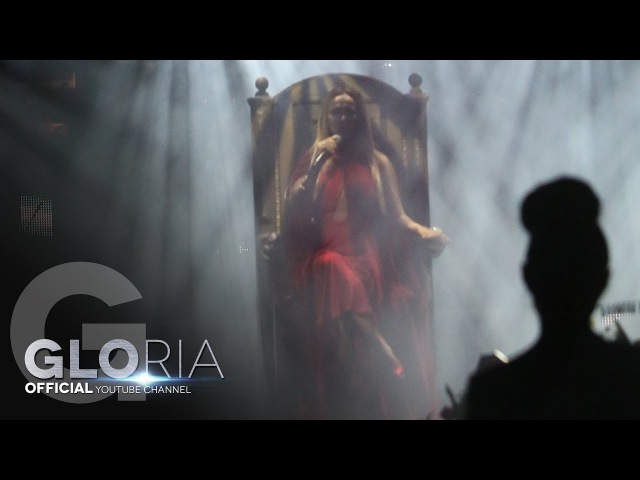 GLORIA - BEZSANIE ISOMNIA Глория - Безсъние Insomnia