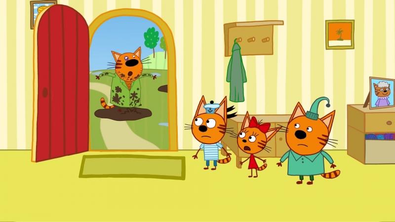 три кота с братиком картинки достроенный