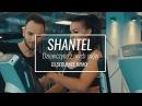 ShanteL Dziewczyno z mych snów DJ Sequence remix