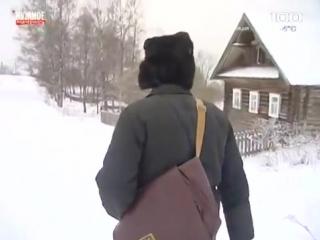 Почтальон Александр Королев, как последний солдат