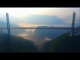 В Китае открылось движение по самому высокому мосту в мире.