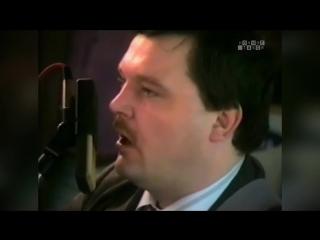 "Михаил Круг - 1 год программе Александра Фрумина ""Ночное такси"" (Санкт-Петербург, 1995)"