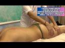 Кому необходима телесная терапия, телеска, психологический релакс массаж. Влияние массажа на организм человека.