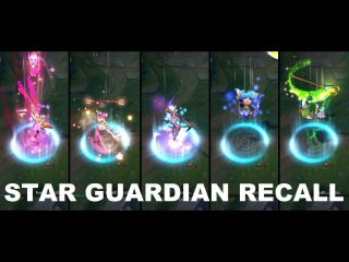 Star Guardian Recall - Jinx Lux Janna Poppy Lulu Skin lol - League of Legends 2016