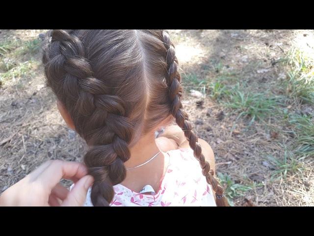 Голландская коса Французская обратная Объемная Dutch braid voluminous