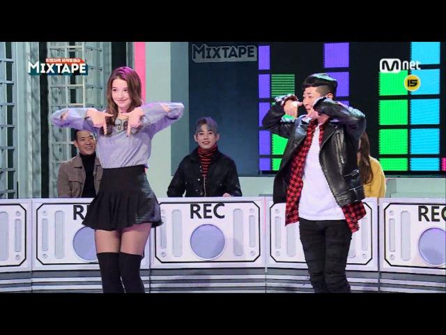MIXTAPE 4화 선공개 딘딘 젤리나 트와이스 ′TT′ 킬링포인트부터 커버댄스까지