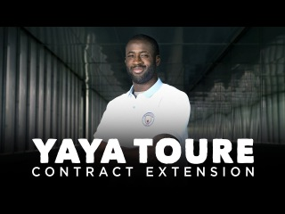 YAYA TOURE CONTRACT EXTENSION | Full Interview