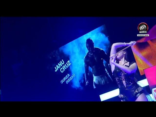 80 kg Dmitriy Menshikov Russia vs Yanu Cruz Guinea Bissau Комментарии МАТЧ ТВ БОЕЦ