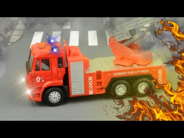 СБОРНИК Весёлые машинки - Пожарная машинка тушит пожар - Развивающие видео для д...