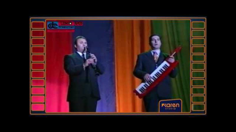 Aram Asatryan Արամ Ասատրյան Momer em varel 10 Տարի բեմում 1999թ