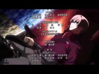 Kakumeiki Valvrave Season 2/ Ending 1 Full 「Realism」