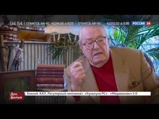 Жан Мари Ле Пен о Жириновском, а тот  про его неверную дочь