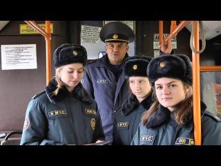 В Пинске стартовала акция МЧС «Не прожигай свою жизнь»
