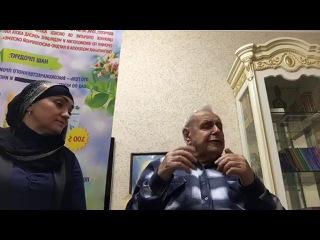 Вебинар Неумывакина Ивана Павловича и Шамановой Гульнары Султановны (Nature Gift Holding)