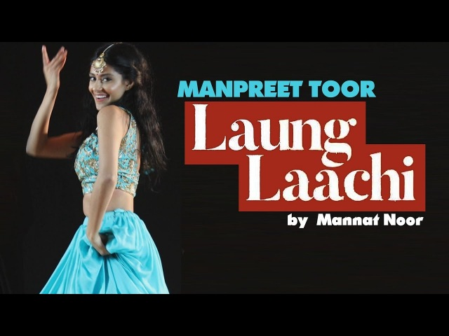 Manpreet Toor Laung Laachi Mannat Noor Ammy Virk Neeru Bajwa
