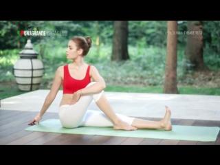 Гибкое тело за 30 минут — Йога для начинающих